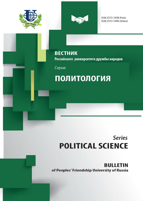 characteristics of political science