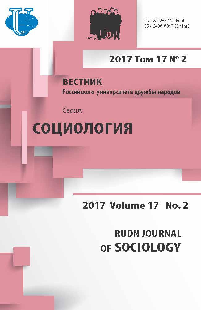 Wirtschaftsverfassung und Binnenmarkt: