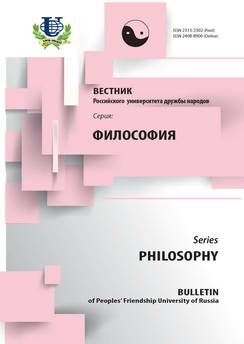 notion of the ethical issues in a badiou s work ldquo ethics an essay cover page