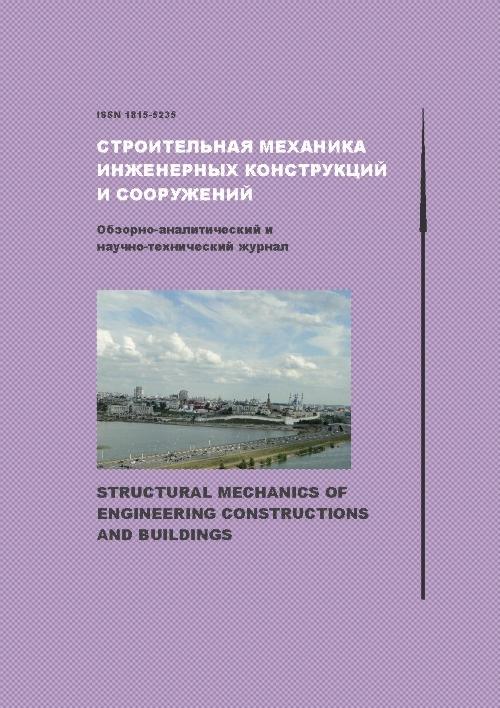 Калугин деревянные конструкции скачать pdf