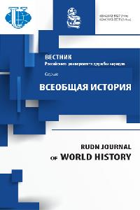 Картинка на домашней странице журнала