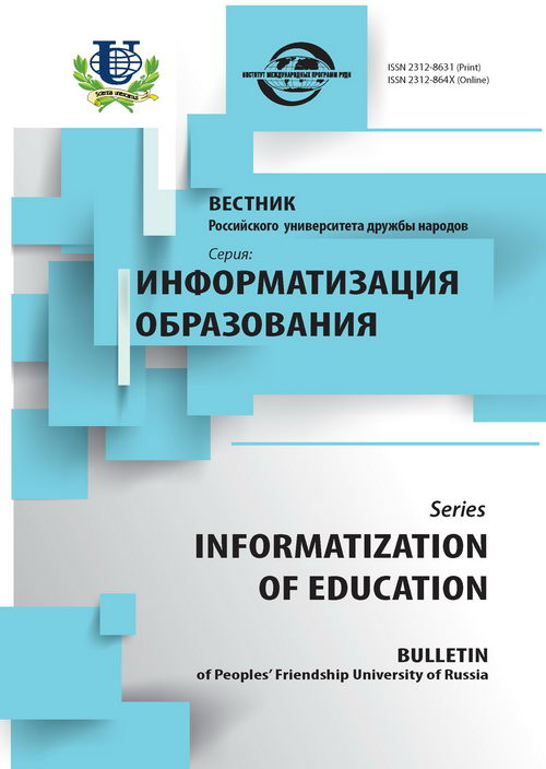 The Role Of Independent Educational >> Role And Place Of Independent Educational Activity Of Pupils Of