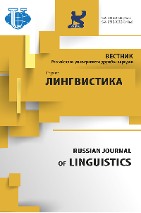 Of Online Russian Periodicals See